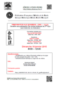 Stage : 18 janvier 2015 - AIKIDO - ATHIS-MONS (F-91200)