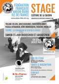 Stage : 23 juin 2018 - AIKIDO - PARIS (F-75012)
